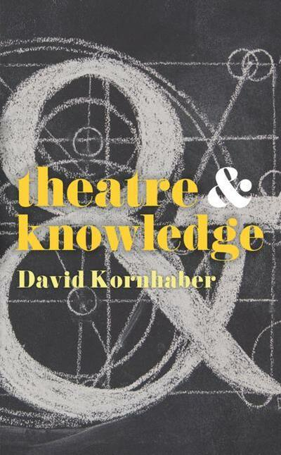 Theatre and Knowledge
