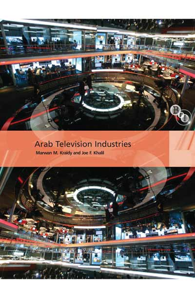 Arab Television Industries